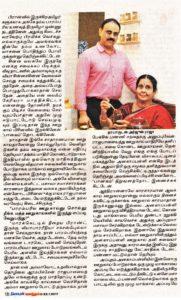 Dinakaran Vasantam Tamil - Panakam Article_0003