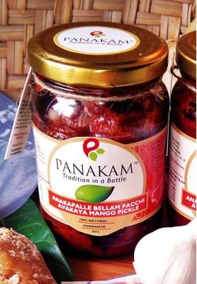 Anakapalle Bellam Pacchi Avakaya Mango Pickle (with Garlic)