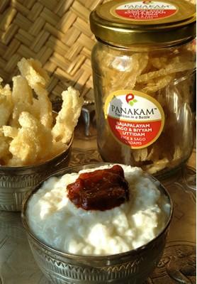Rajapalayam Rice Murukku Vadam (250 Grams)