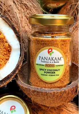 Spicy Coconut Powder (100 Grams)