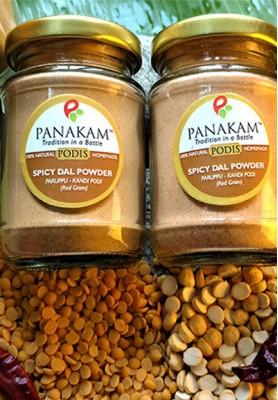 Spicy Dal Powder - Bengal Gram (100 Grams)