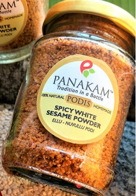 Spicy White Sesame Powder (100 grams)