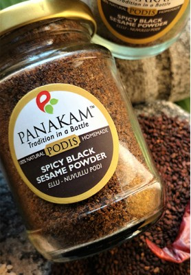 Spicy Black Sesame Powder (200 Grams)
