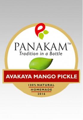Avakaya mango pickle