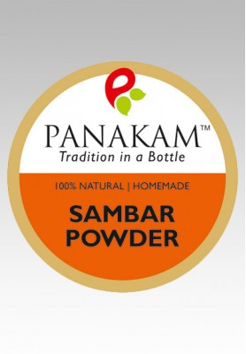 Sambar Powder (100 Grams)