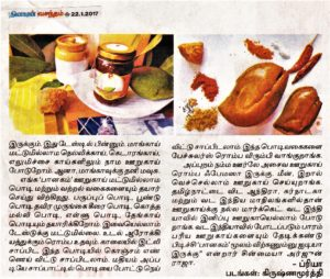 Dinakaran Vasantam Tamil - Panakam Article_0005